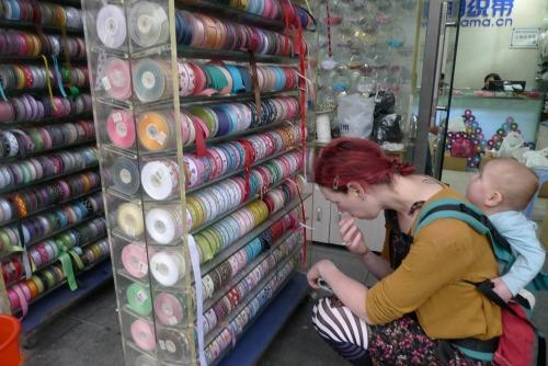 Shanghai notions market - grosgrain ribbon